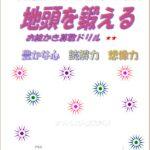 S5級★★(小2)